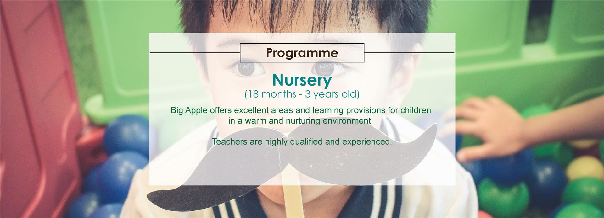 nursery-01-01 (Large)